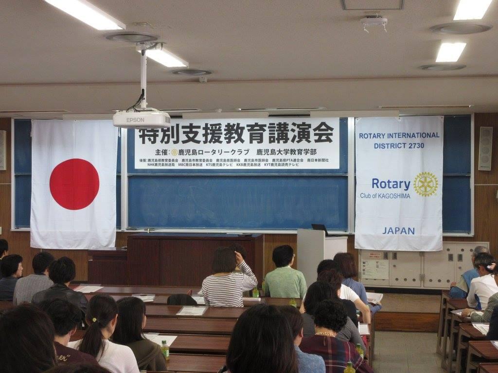 特別支援教育講演会